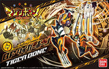 Thumbnail 2 for Majin Bone - Tiger Bone (Bandai)