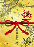 God Wars: Great War of Japanese Mythology - Limited Edition - 1