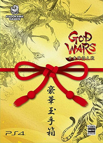God Wars: Great War of Japanese Mythology - Limited Edition