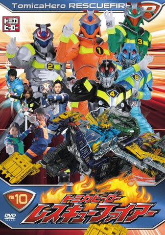 Image for Tomica Hero Rescue Fire Vol.10