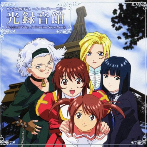 Image 1 for Sakura Wars OVA ~Le Nouveau Paris~ Light Recording Hall Original Video Animation Soundtrack