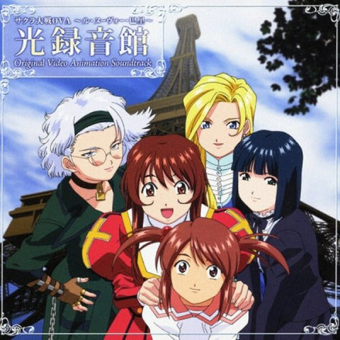 Image for Sakura Wars OVA ~Le Nouveau Paris~ Light Recording Hall Original Video Animation Soundtrack