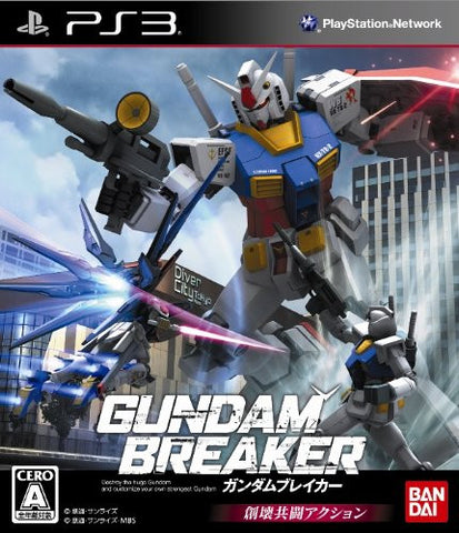 Image for Gundam Breaker