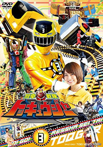 Image 1 for Ressha Sentai Toqger Vol.3