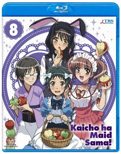 Image 2 for Maid Sama! 8