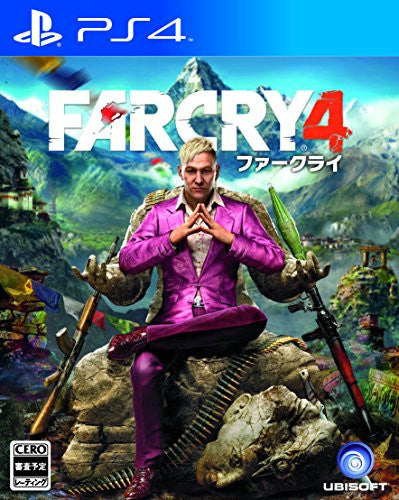 Image 1 for Far Cry 4