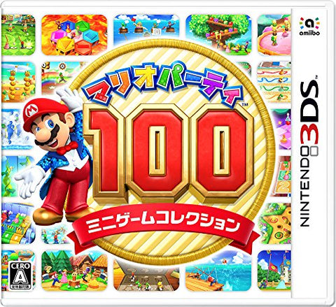 MARIO PARTY 100 MINI GAME COLLECTION