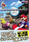 Thumbnail 1 for Mario Kart Wii Nintendo Capture Book