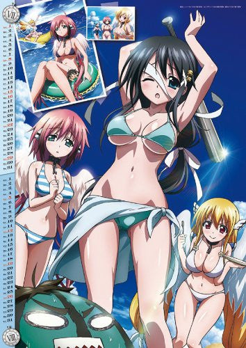 Image 2 for Gekijouban Sora no Otoshimono: Tokei-jikake no Angeloid - Wall Calendar - 2012 (Ensky)[Magazine]