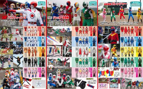 Image 3 for Kaizoku Sentai Gokaiger Vol.12 Special Bonus Pack [Limited Edition]
