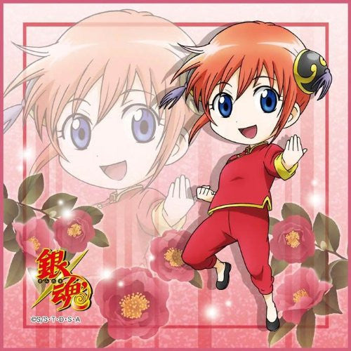 Image 1 for Gintama - Kagura - Mini Towel - Towel - Ver.7 (Broccoli)
