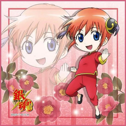 Image for Gintama - Kagura - Mini Towel - Towel - Ver.7 (Broccoli)