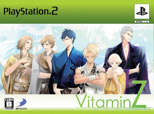 Vitamin Z [Limited Edition]