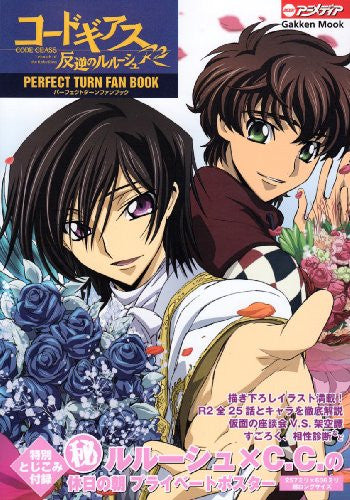 Image 2 for Code Geass Lelouch Of The Rebellion R2 Perfect Turn Fan Book