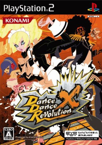 Image for Dance Dance Revolution X