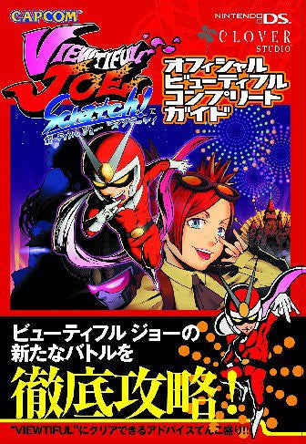 Image 1 for Viewtiful Joe Scratch Official Beautiful Complete Guide Capcom Official Book / Ds