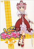 Thumbnail 2 for Shugo Chara Vol.12