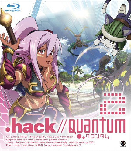 Image 3 for .hack//Quantum 2