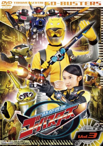 Image 1 for Tokumei Sentai Go-Busters Vol.3