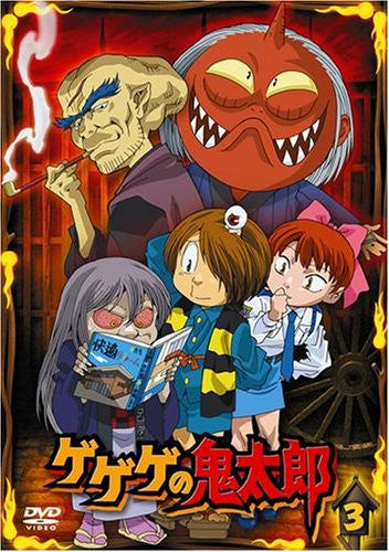 Image 1 for Gegege No Kitaro Vol.3