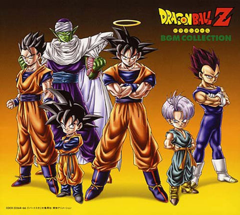 Image for Dragon Ball Z BGM Collection