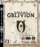 The Elder Scrolls IV: Oblivion - 1