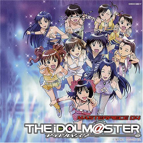 Image for THE IDOLM@STER MASTERPIECE 04