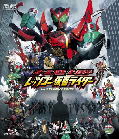 Image for Ooo Den-o All Rider Let's Go Kamen Ride
