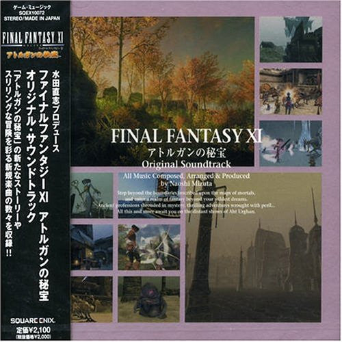 Image 1 for FINAL FANTASY XI Treasures of Aht Urhgan Original Soundtrack