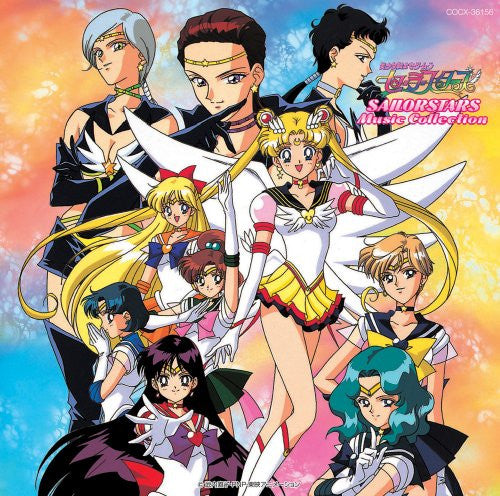 Image 1 for Pretty Soldier Sailormoon Sailorstars Music Collection