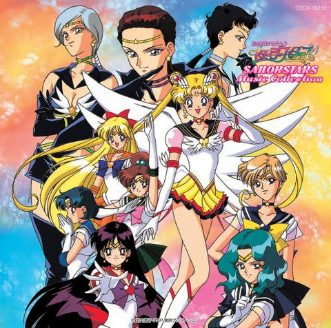 Image for Pretty Soldier Sailormoon Sailorstars Music Collection