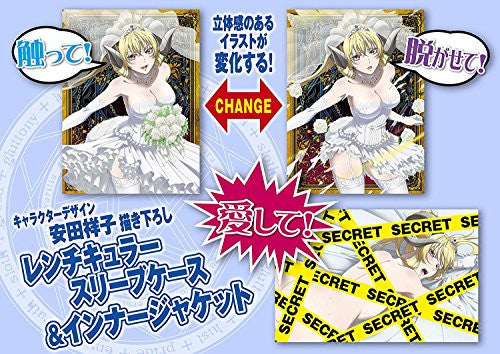 Image 3 for The Seven Deadly Sins - Sin: Nanatsu no Taizai - First Sin - DVD - Limited Edition