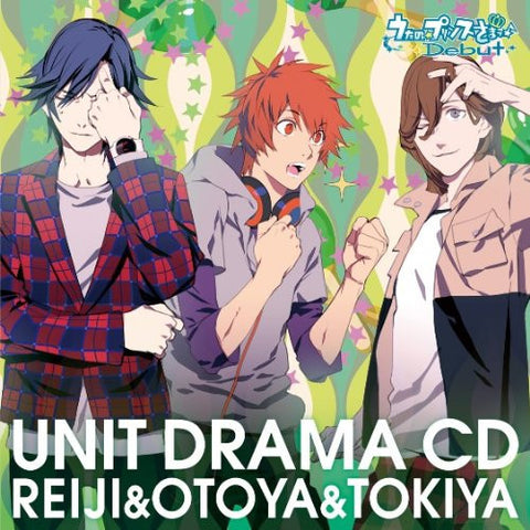 Image for Uta no☆Prince Sama♪ Debut Unit Drama CD Reiji & Otoya & Tokiya