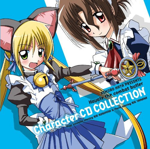 Image 1 for Hayate the combat butler Character CD COLLECTION / Nagi Sanzenin & Maria