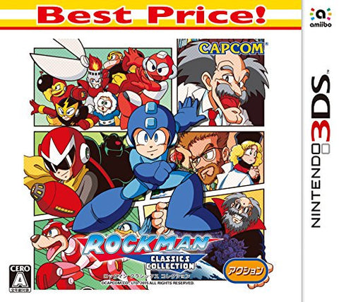 Image for Rockman Classics Collection (Best Price!)