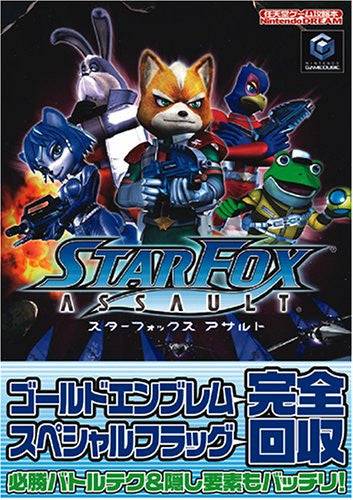 Image 1 for Star Fox Assault Strategy Guide Book / Gc