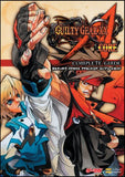 Thumbnail 1 for Guilty Gear Xx Accent Core Complete Guide
