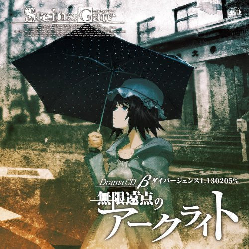 Image 1 for Steins;Gate Drama CD β Divergence 1.130205% Mugen Enten no Arc Light
