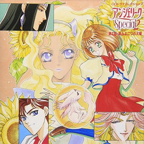 Image 1 for CD Drama Collections - Angelique Special 2 ~ 2nd story