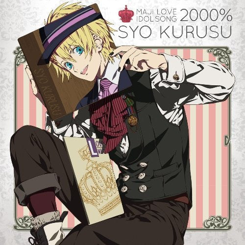 Image 1 for Uta no☆Prince Sama♪ Maji LOVE 2000% Idol Song Syo Kurusu