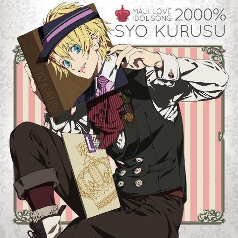 Image for Uta no☆Prince Sama♪ Maji LOVE 2000% Idol Song Syo Kurusu
