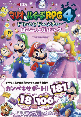 Image 2 for Mario & Luigi Rpg4 Dream Adventure Perfect Guide Book