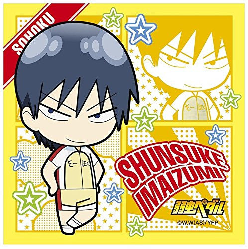 Image 1 for Yowamushi Pedal - Imaizumi Shunsuke - Mini Towel - Scrunchie - Towel (Ensky)
