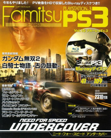 Image for Famitsu Ps3 Vol.15 Blu Ray Ex3 Japanese Videogame Magazine W/Blu Ray