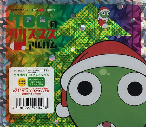 Image 1 for Keroro no Christmas Album