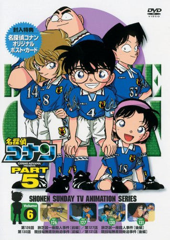 Image for Detective Conan Part.5 Vol.6