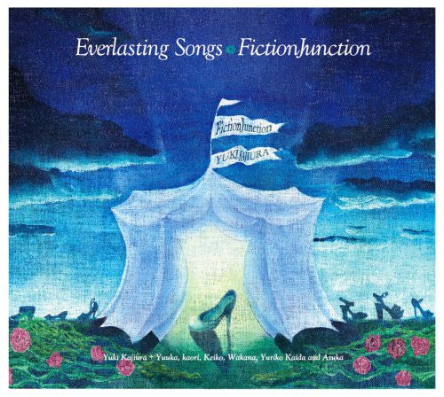 Image 1 for Everlasting Songs