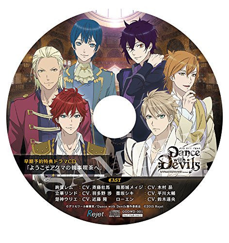 Image 2 for Dance with Devils [Limited Edition]