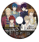 Thumbnail 2 for Dance with Devils [Limited Edition]