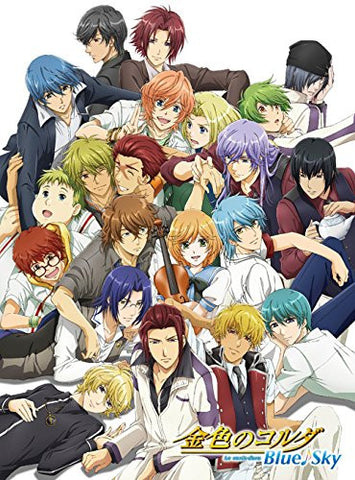 Image for La Corda D'oro Blue Sky Dvd-Box
